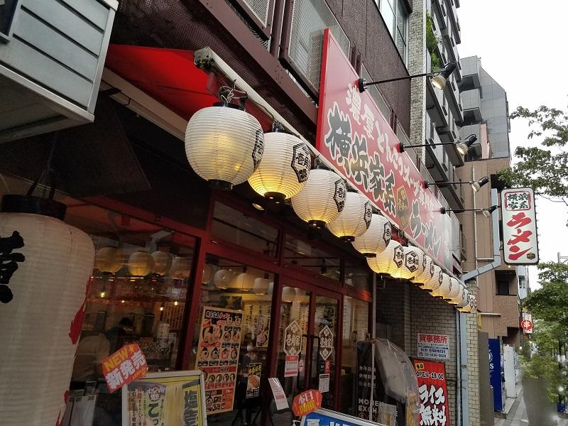 浜松町ラーメン屋特集(めぐり)