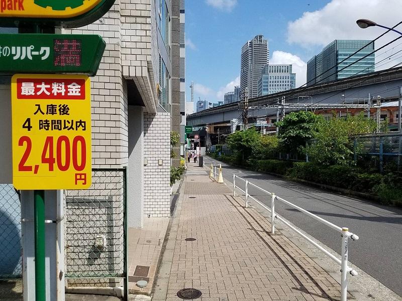 浜松町周辺(最大料金有り)コインパーキング情報