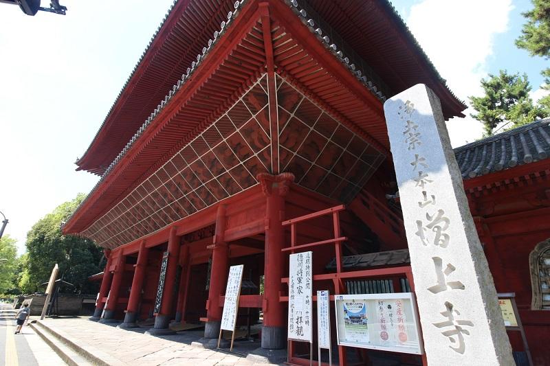増上寺の紹介